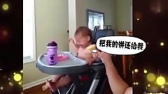 家庭幽默录像:这孩子难道是充话费送的?盘点