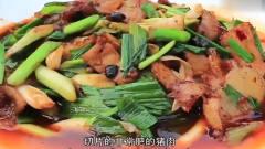 美食:老外带父母尝中国的小餐馆,父母吃的停