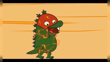 恐龙乐园搞笑动画 霸王龙的超能力