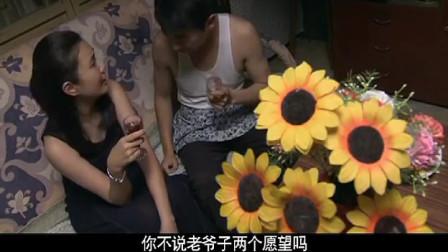 小伙求婚有一套,在家里摘点向日葵,就能哄美