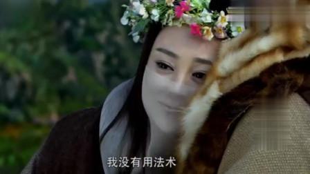 美女拥有盛世容颜,连玉皇大帝都为之倾心,让
