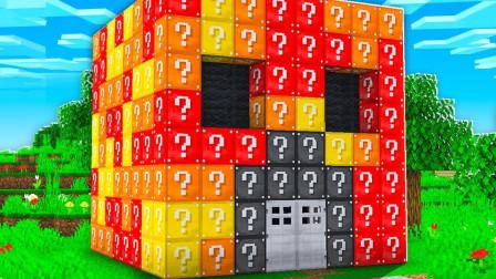 至尊海王幸运方块方块冒险挑战 遇到最倒霉方块