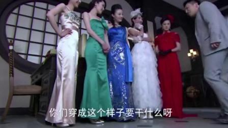 5位美女特工穿上旗袍,二当家见了大开眼界,美