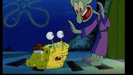 搞笑动画:海绵宝宝不小心注射了蜗牛血清,结