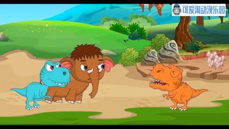 恐龙世界搞笑动画 霸王龙的足球争夺赛