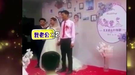 家庭幽默录像:新娘是被幸福冲昏头了吗?搞得