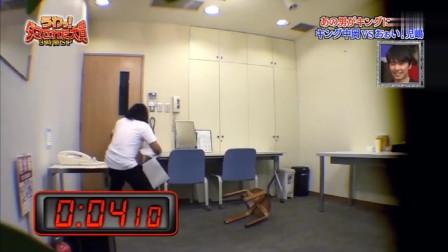日本恶搞综艺:太天真,不爆炸的炸弹肯定是诱