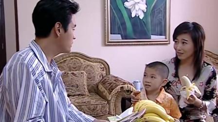 美女想上位讨好总裁儿子,哪料儿子说出一句话