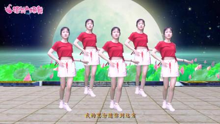 经典广场舞《走天涯》美女版,节奏明快,动感