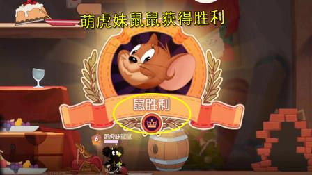 猫和老鼠手游:萌虎妹化身老鼠讲川普话,幽默