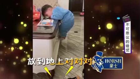 家庭幽默录像:傻乎乎的宝宝脚距离地面只有5厘