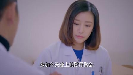 克拉恋人:罗晋找美女护士拼桌吃饭,下一秒我