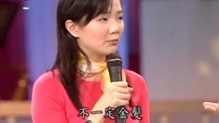 小哥费玉清和高挑美女说笑话,张口就我们中国