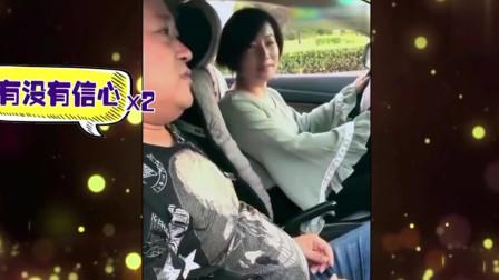 家庭幽默录像:考个驾照,盘点那些奇葩驾校学