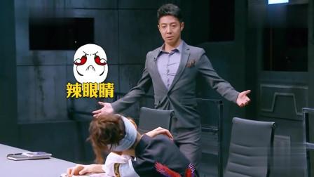 综艺片段:谭松韵撒贝宁双双换造型,何炅看完