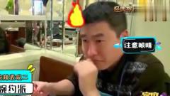 家庭幽默录像:四川辣椒太上头,外地人可不能