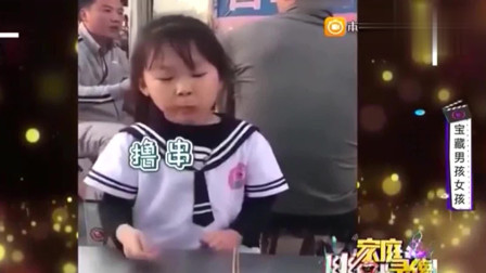 家庭幽默录像:宝藏小孩从吃东西的方式上,就