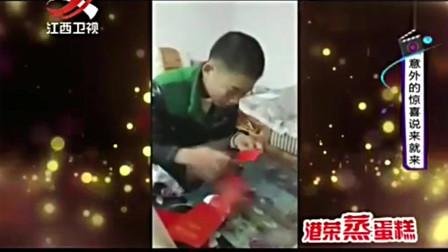 家庭幽默录像:如果这个红包里面没有钱,那今