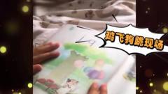 家庭幽默录像:听妈妈这有气无力的声音,真不