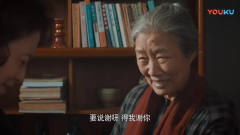 美女不懂北京规矩,买小吃来拜访大妈,大妈一