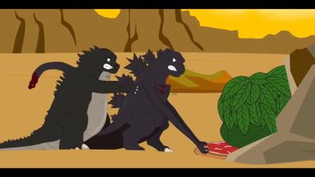 恐龙乐园搞笑动画 霸王龙大战哥斯拉