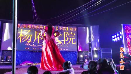 实拍农村歌舞表演,美女歌唱的不着调,但看起