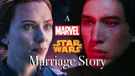 【猴姆独家】黑寡妇和凯洛·伦《#婚姻故事#》恶