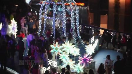 冬暖2 街拍逛街圣诞热闹商业区vlog抖音快手mv原创