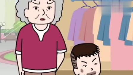猪屁登:小孩弄脏了美女衣服,**嘲讽美女,猪屁