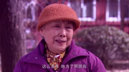 美女35岁未嫁,看上亲爹的农村干儿子,竟找人跟