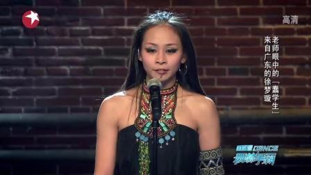 舞林争霸:可爱小美女登台热舞,就读于武汉音