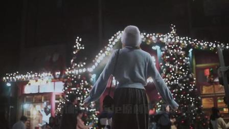 冬暖2 街拍逛街圣诞仙女棒烟花vlog抖音快手mv原创