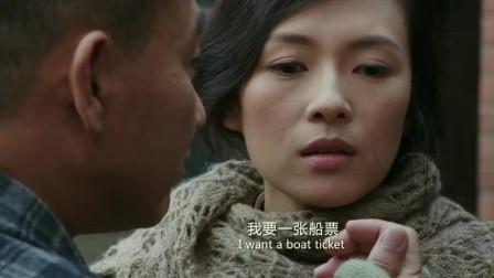 美女为了船票,答应男子的要求!