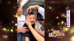 家庭幽默录像:宝宝的快乐很简单,这位宝宝理