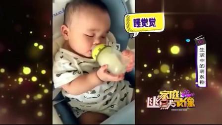 家庭幽默录像:宝宝简直不要太可爱,边喝*边睡