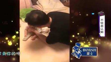 家庭幽默录像:宝宝哭泣爸爸要帮他出头,一听