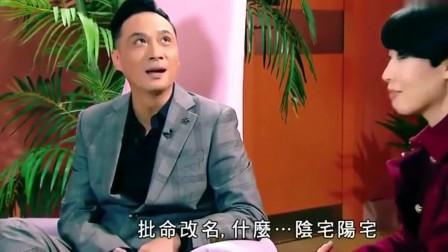 """香港娱乐:吴镇宇搞笑回应""""吴志强""""改名""""吴"""