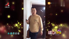 家庭幽默录像:表情包,爆笑萌宝吃橘子秒变宋