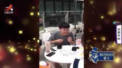 家庭幽默录像:男人赢了牌正在高兴,抬头却发