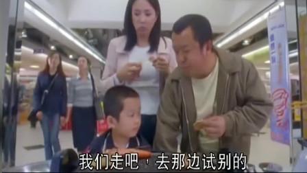 曾志伟带儿子逛商场,为了不花钱在超市疯狂蹭
