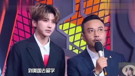 综艺:天天兄弟团集体模仿蔡徐坤,模仿太像引全场爆笑!