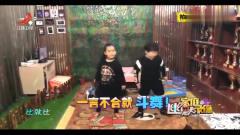 家庭幽默录像:俩宝宝一言不合就斗舞,摇曳多