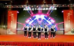 2019年最火最热门抖音歌曲野狼disco企业年会舞蹈