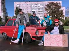 【 抖音热门歌曲 】(Rush *)- DJ *lyatman & Russian