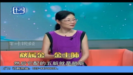 """养生小知识:中秋重点防燥润肺!推荐膳食""""冰糖雪梨加川贝母"""""""