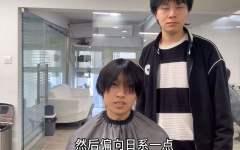 男生头发又直又贴,被发型师改造后变身日系小鲜肉,中分纹理烫太帅气了