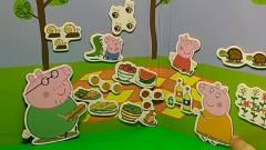 猪爸爸猪妈妈到佩奇乔治出去野餐,有漂亮的风