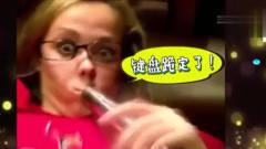 家庭幽默录像:优秀都是别人的,生活给了我剧