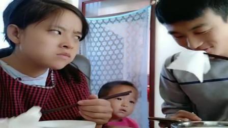 老公吃饭玩手机连孩子都不管,结果被老婆恶搞