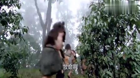 老汉从野人手里救了美女,并将她抱回部落,结